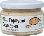 Горбуша-Скумбрия Европром с чесноком 180г