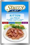 Корм для котят Stuzzy Cat с курицей 100г