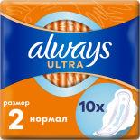 Прокладки Always Ultra Normal 10шт