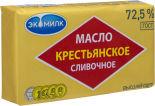 Масло сладко-сливочное Экомилк Крестьянское 72.5% 180г