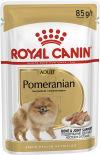 Корм для собак Royal Canin Pomeranian Adult Wet для породы Померанский Шпиц 85г