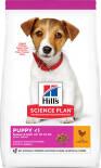 Сухой корм для щенков Hills Science Plan Puppy Mini для мелких пород с курицей 3 кг