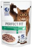 Корм для кошек Perfect Fit Кролик в соусе 75г