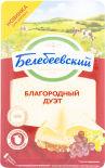 Сыр Белебеевский Блогородный дуэт нарезка 50 %140г