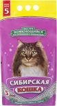 Наполнитель для кошачьего туалета Сибирская кошка Экстра для длинношерстных кошек комкующийся 5л