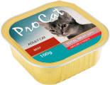 Корм для кошек Pro Cat Говядина 100г