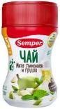Чай травяной детский Semper Добрый вечер Мята лимонная и груша с 5 месяцев 200г