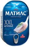 Сельдь Матиас ХХL Отборная филе кусочки 200г