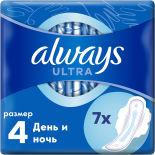 Прокладки Always Ultra Night 7шт