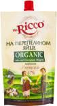 Майонез Mr. Ricco на перепелином яйце 67% 220мл