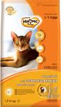 Сухой корм для кошек Мнямс Sterilized для стерилизованных кошек с индейкой 1.5кг
