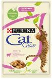 Корм для кошек Cat Chow с ягненком и зеленой фасолью в желе 85г