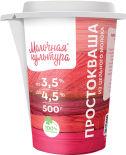Простокваша Молочная культура 3.2-4.2% 500мл