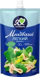 Соус майонезный Я люблю готовить Московский Легкий 30% 200мл