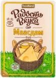 Сыр Радость вкуса Маасдам Gold 45% нарезка 125г