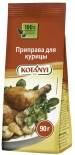 Приправа Kotanyi для курицы 90г