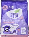 Стиральный порошок Meine Liebe для детского белья 1кг