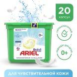 Капсулы для стирки Ariel Pods Sensitive Все-в-1 20шт