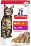 Влажный корм для кошек Hills Science Plan Adult с говядиной 85г