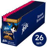 Влажный корм для кошек Felix Sensations с индейкой в соусе со вкусом бекона 26шт*85г