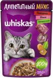 Влажный корм для кошек Whiskas Аппетитный микс говядина с языком и овощами в желе 75г