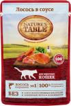 Корм для кошек Natures Table Лосось в соусе 85г