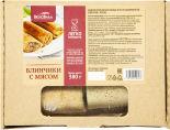 Блинчики ВкусВилл с мясом замороженные 380г