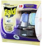 Средство инсектицидное Raid Лаванда подушечки от моли 18шт
