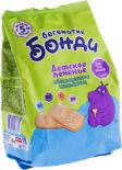 Печенье Бонди Бегемотик Детское обогащенное кальцием 180г