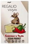 Продукт веганский Regalio Vegan Ялопено и Чили 200г