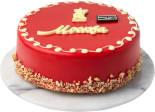Торт Cream Royal Москва 1кг