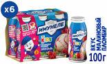 Напиток кисломолочный Имунеле for Kids Малиновый пломбир 1.5% 6шт*95мл