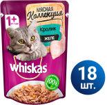 Влажный корм для кошек Whiskas Мясная коллекция Желе с кроликом 18шт*85г