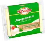 Сыр плавленый President Моцарелла 45% 150г
