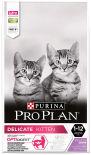 Сухой корм для котят Pro Plan Optidigest Delicate Kitten для чувствительного пищеварения с индейкой 10кг