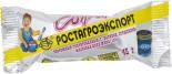Сырок глазированный Ростагроэкспорт с вареной сгущенкой 15% 45г
