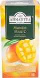 Чай черный Ahmad Tea Mango Magic 25 пак
