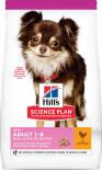 Сухой корм для собак Hills Science Plan Light Adult Mini для мелких пород для поддержания здорового веса с курицей 1.5кг