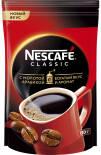 Кофе молотый в растворимом Nescafe Classic 130г