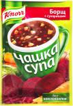 Суп Knorr Чашка Супа Борщ с сухариками 14.8г