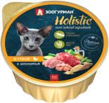 Корм для кошек Зоогурман Holistic с уткой и шпинатом 100г