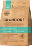 Сухой корм для собак Grandorf Adult all 4 мяса с рисом 3кг
