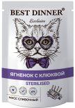 Корм для кошек Best Dinner Exclusive Sterilised Мусс сливочный Ягненок с клюквой 85г