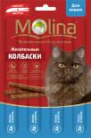 Лакомство для кошек Molina Лосось-форель 20г