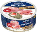 Ветчина Главпродукт Для гурманов из свинины 325г
