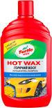 Автошампунь-полироль Turtle Wax Hot Wax 500мл