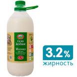 Молоко Село Зеленое пастеризованное 3.2% 1.947л