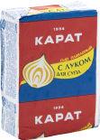 Сыр плавленый Карат с луком для супа 45% 90г