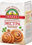 Мука Makfa Пшеничная Экстра 2кг
