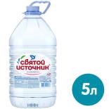 Вода Святой Источник питьевая негазированная 5л